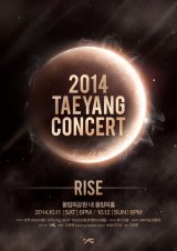 Big Bang's Taeyang to Hold Solo Concert This October in Seoul