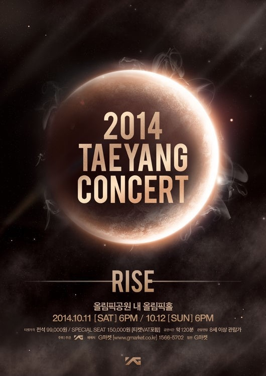 [Kpop] Big Bang's Taeyang to Hold Solo Concert This October in Seoul