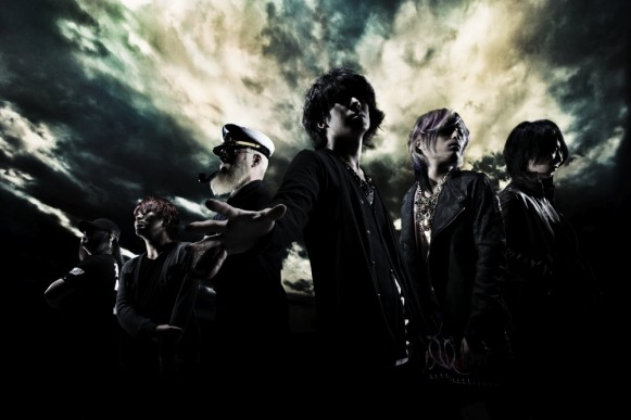 [Jrock] New Fear, and Loathing in Las Vegas Single Latches Itself to