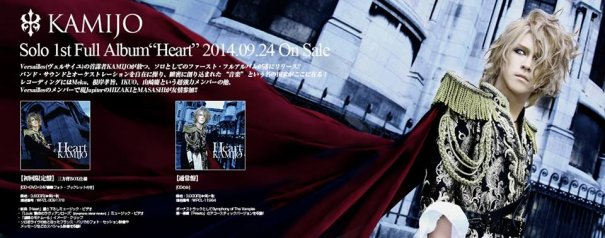 [Jrock] KAMIJO Special Ustream Acoustic Live and Talk Show Slated This October