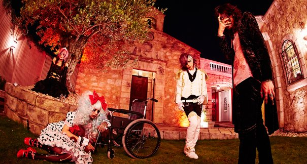 Mejibray to Release 2nd Full Album