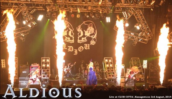 Aldious Drummer to Retire from Musical Activities