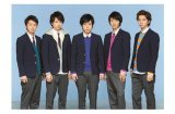 "ARASHI's New Album ""THE DIGITALIAN"" To Be Released On October 22nd"