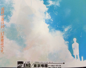 Tokyo Ghoul Manga Concludes in September 2014