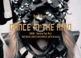 Koda Kumi Utilizes Virtual Reality Technology In New Music Video