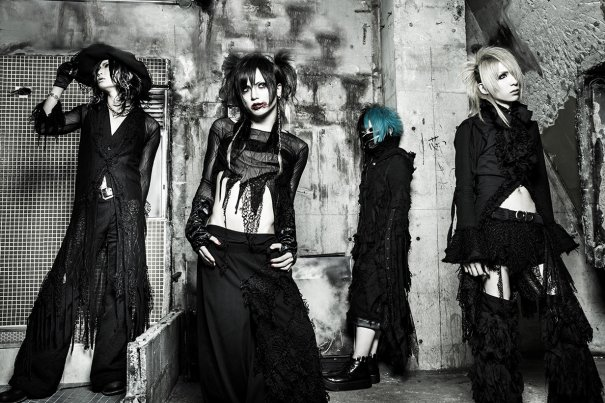 DEZERT will Release First Full Album