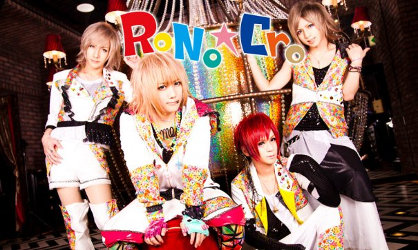 "RoNo☆Cro Reveals Details on ""menhelation"""