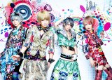 LEZARD Announces New Single to be Released Under Riostar Records