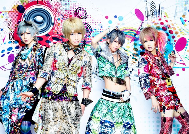 [Jpop] Lezard Announces New Single to be Released Under Riostar Records
