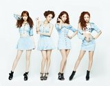 KARA To Make Japanese Comeback On November 5th