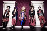 "Codomo Dragon to Release 7th Single ""SODOM"" and Opens Fan Club"