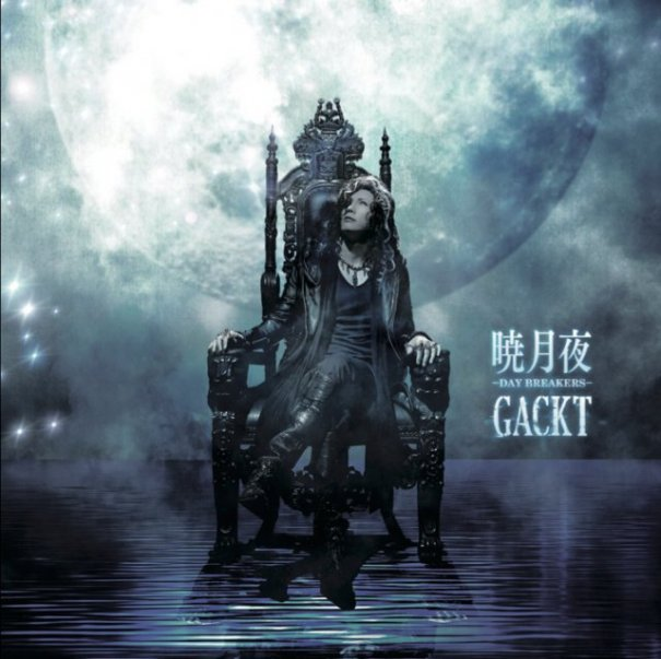 Gackt's New Single Comes with Body Pillow