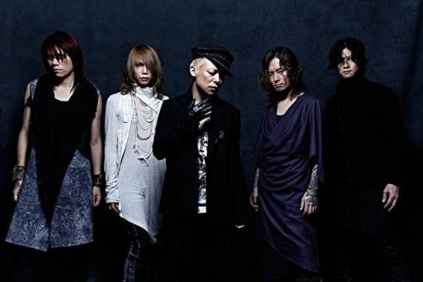 [Jrock] Dir en Grey Reveal Details Of New Album
