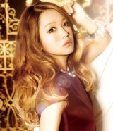 "Kana Nishino Releases 5th Album ""with LOVE"" in November"