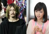ONE OK ROCK's Ryota Kohama In Relationship With Actress Haruka Kinami