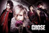 GHOSE Gains New Guitarist and will Disband
