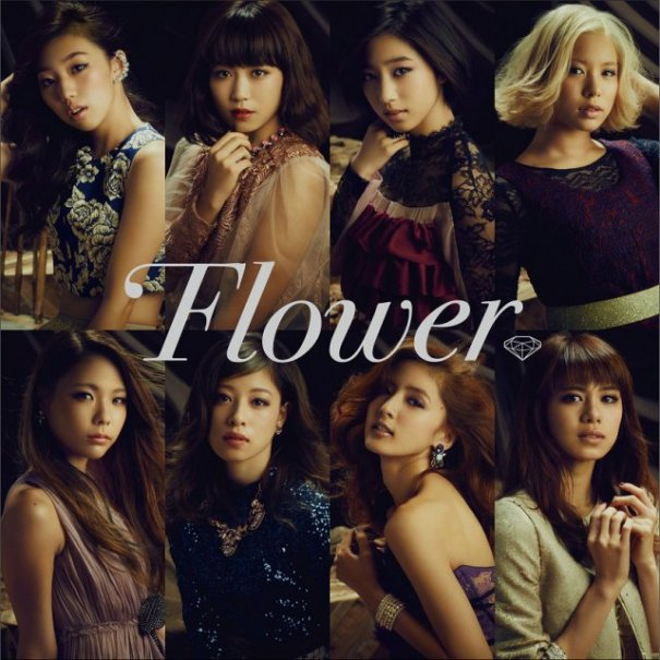 """Flower to Release """"Akikaze no Answer"""""""