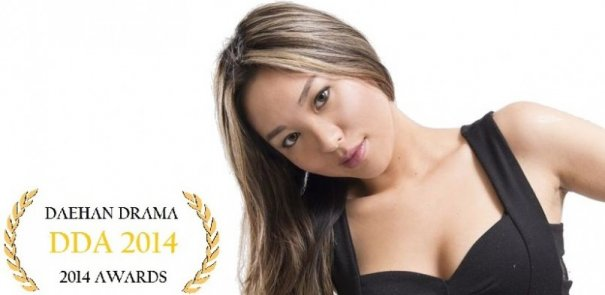 Tickets On Sale for Daehan Drama Awards In London, Tiana Kim To Host