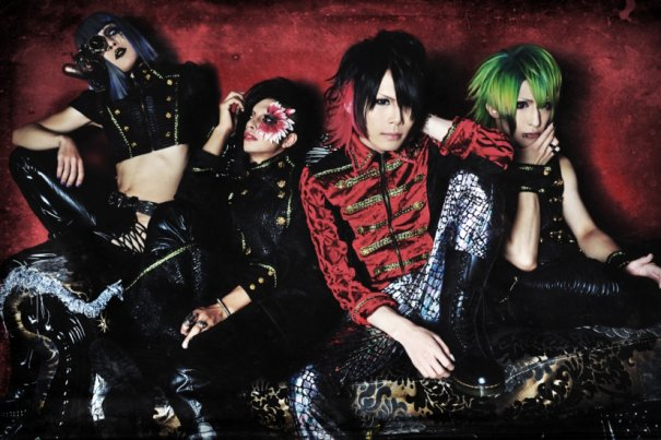 """Ex-Members of Cocklobin Form New Band """"Develop One's Faculties"""""""