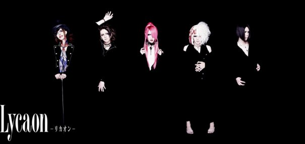 """Lycaon Dishes Out Details on New Single """"Shadow"""""""