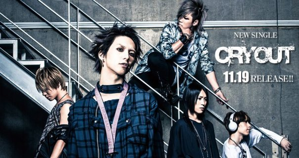 """SuG Unveils Tracklist and New Look for """"Cry Out"""""""