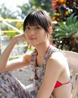 °C-ute's Maimi Yajima To Become New Leader Of Hello! Project