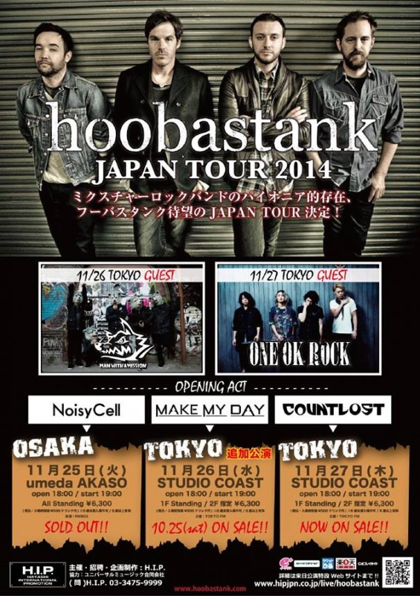 [Jrock] MAN WITH A MISSION & ONE OK ROCK to Appear in hoobastank Live