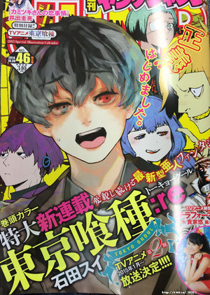 Tokyo Ghoul Return As Tokyo Ghoul:re