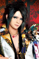 "OROCHI to Release New CD Titled ""jikuukouro"""