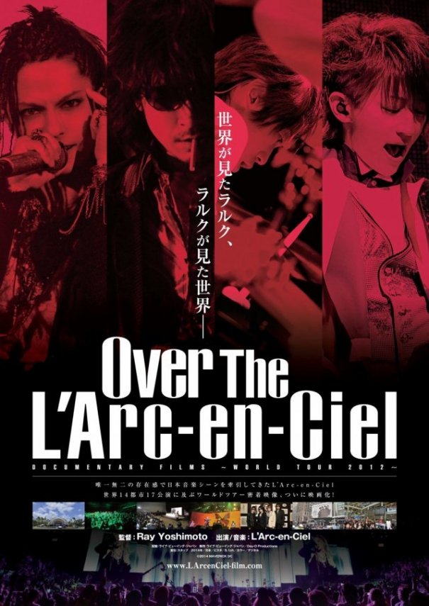 [Jrock] L'Arc~en~Ciel Reveals Poster & Details on Upcoming Documentary Film