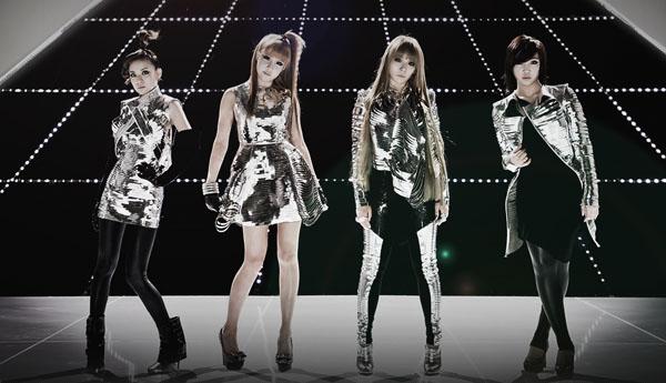 [Kpop] 2NE1's