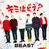 Beast Revealed Short Video for Japanese-lyrics Song 'Kimi wa dou?': Watch Inside