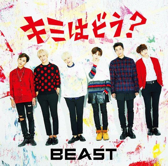 Beast Revealed Short Video for Japanese-lyrics Song 'Kimi wa dou?': Watch Inside