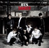 "BTS Unveiled 'Manga' Jacket for Upcoming 3rd Japanese Single ""Danger"""