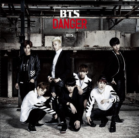 "BTS Unveiled 'Manga' Jacket for Upcoming 3rd Japanese Single ""Danger"""