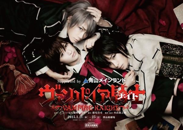 Nogizaka46's Yumi Wakatsuki As Yuki Cross of Vampire Knight Musical