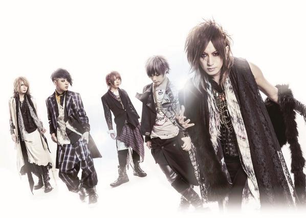 DaizyStripper to Release First Single since Return of Guitarist Mayu