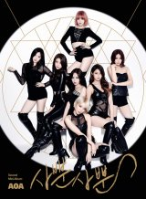 """AOA Teases Upcoming Mini Album """"Like a Cat"""" With Highlight Medley"""