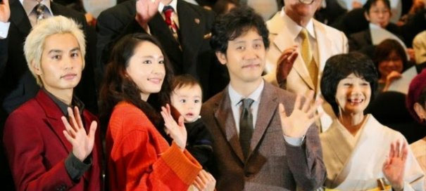 """Yui Aragaki Plays as a Mother for the First Time in New Starring Film """"Twilight Sasara Saya"""""""