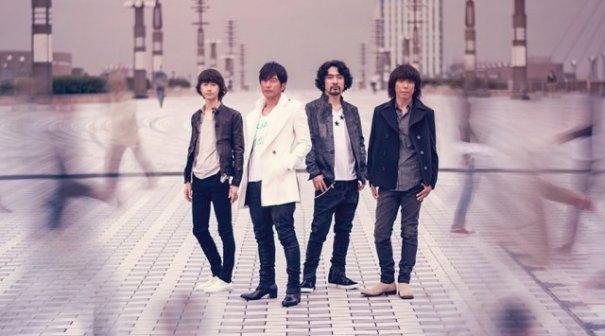 Mr. Children Provides New Song for Aragaki Yui's KOSÉ CM