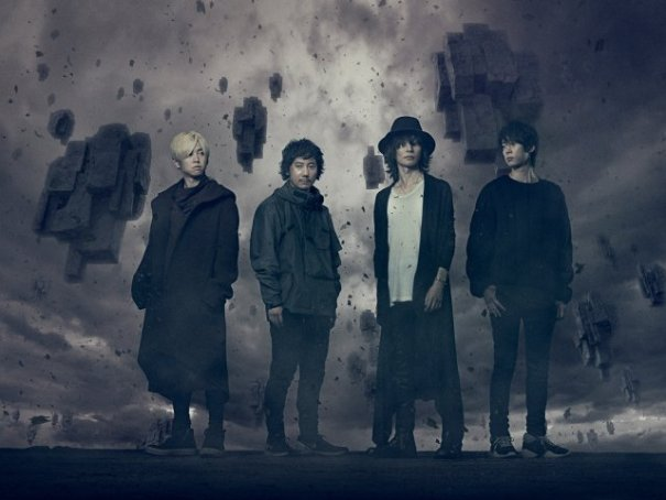 "BUMP OF CHICKEN Reveals Cover Artwork for ""Parade"""