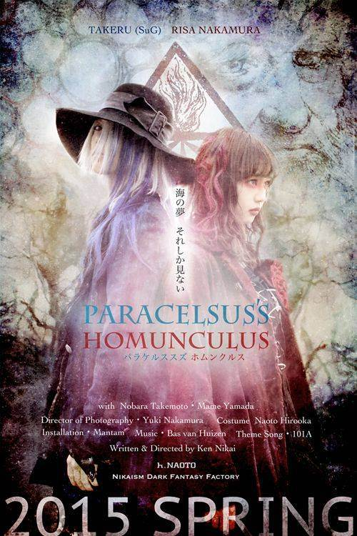 SuG's Vocalist Takeru is Back in the Movie Industry