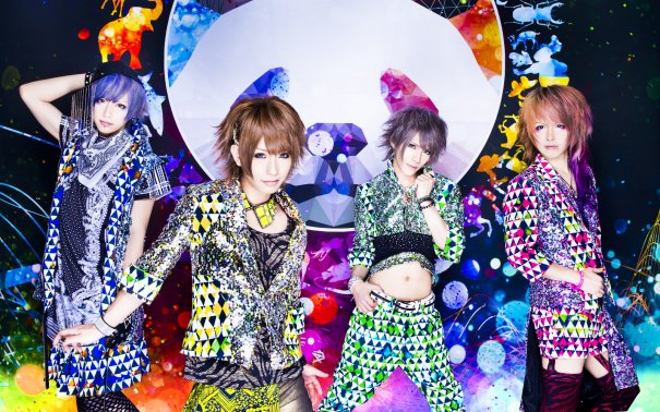 [Jpop] Lezard Reveals Details on 4th Single