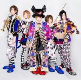 DOG in The PWO Announces New Full Album and Live DVD