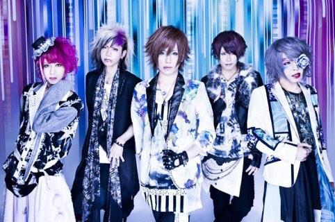 """REALies Announces New Single """"yukitokei"""""""