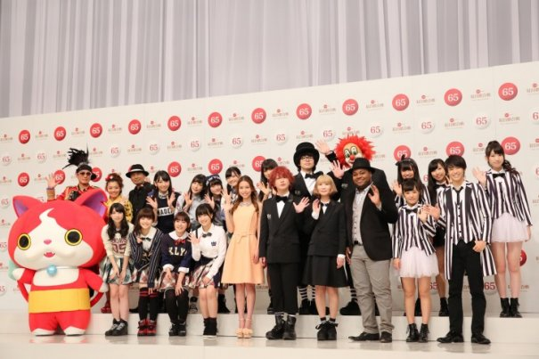 [Jpop] The 65th Annual NHK Kouhaku Uta Gassen Performers Announced: V6, May J. & SEKAI NO OWARI Debuts