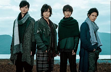 "KAT-TUN to Release ""Dead or Alive"" as Single"