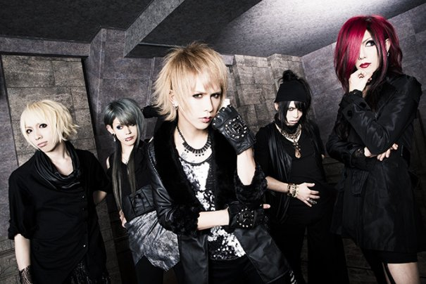Gekijou Tenor to Disband after Releasing Two New Albums