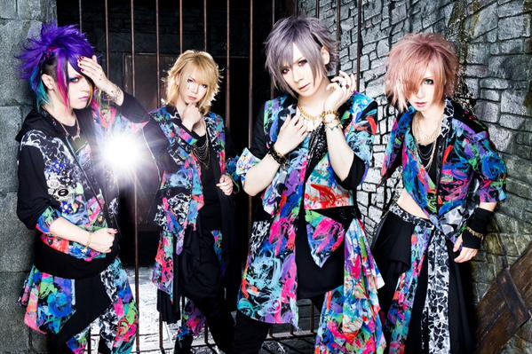 ALIVE to Release New Single while Guitarist Takes a Break from Band Activities