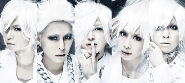 [Jrock] BugLug to Release New Album